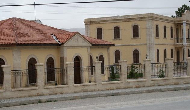 Bolvadin Belediye Müzesi